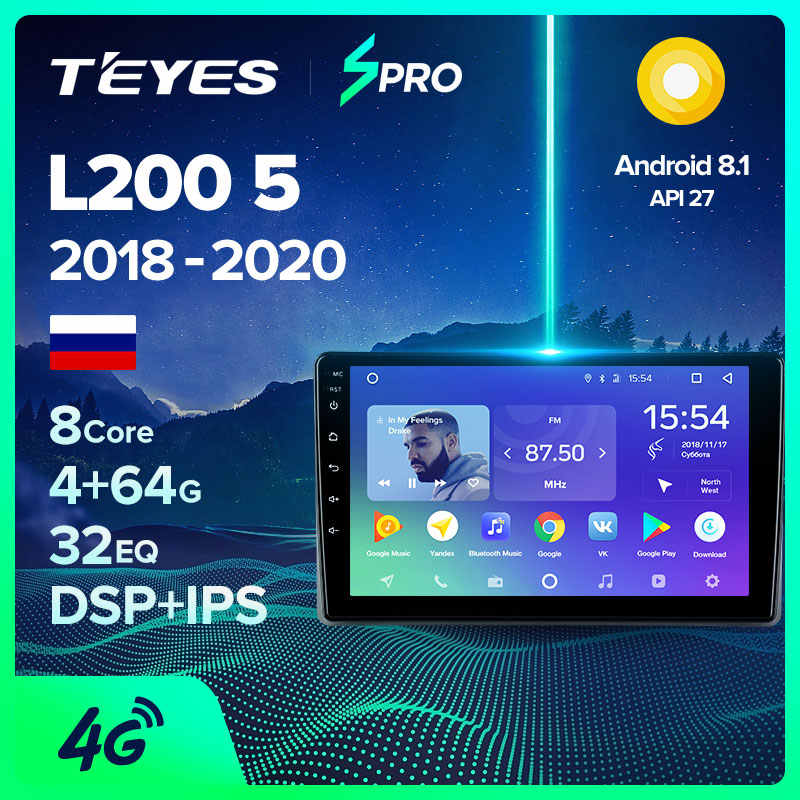 TEYES SPRO For Mitsubishi L200 5 2018 - 2020 Car Radio Multimedia Video Player Navigation GPS Android 8.1 No 2din 2 din dvd