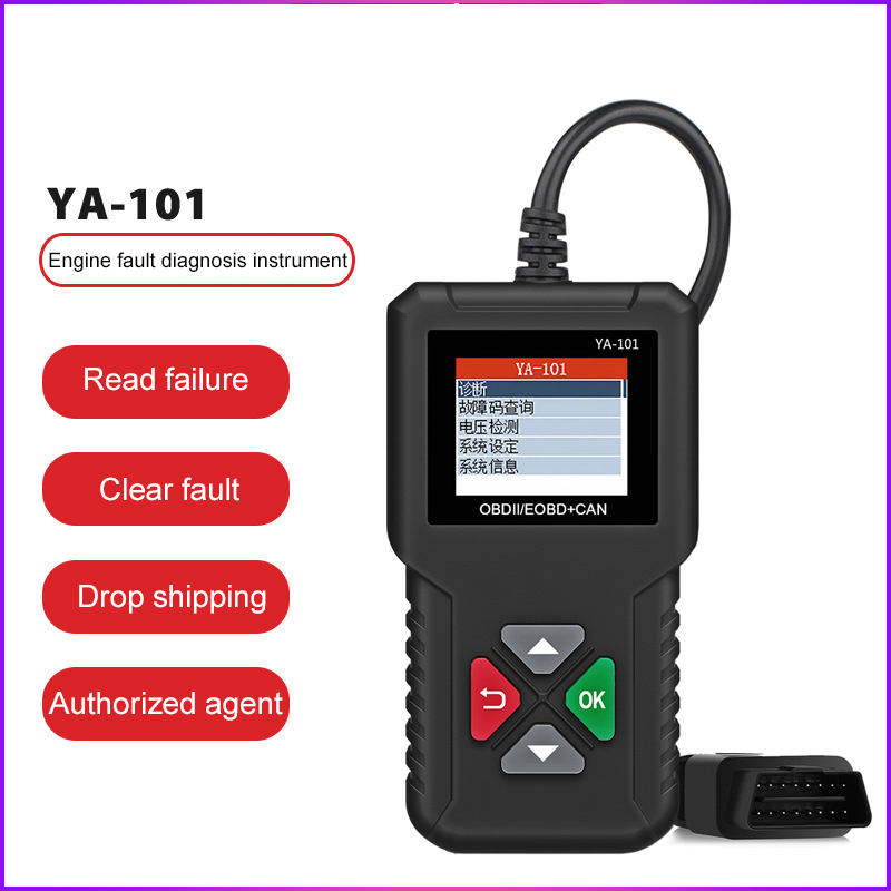 YA101 OBD2/EOBD считыватель кодов USB бесплатное обновление Авто OBD2 сканер инструмент Поддержка Графика Datastream PK Cr319 AD310 Elm327 CR300   Автомобили и мотоциклы   АлиЭкспресс