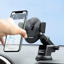 الجاذبية حامل هاتف السيارة آيفون 11 برو ماكس سامسونج شفط كأس حامل سيارة للهاتف في سيارة حامل هاتف المحمول حامل تنفيس