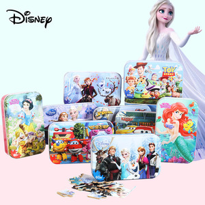 Disney 3d Puzzle / Frozen 2 Puzzle 60 Pieces Children's Educational Toy Wooden Puzzle Mickey Minnie Puzzle Aisha Kids Puzzle