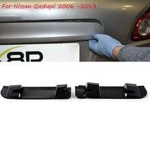 Автомобильные аксессуары, зажимы для Nissan Qashqai 2006 2007 2008 2009 2010 2011 2012 2013