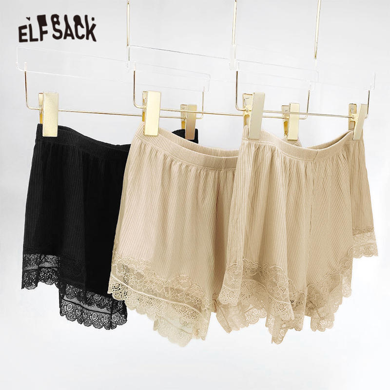 ELFSACK Black Solid Contrast Lace Casual 2 Pieces Seamless Women Safty Shorts 2020 Summer Apricot Korean Ladies Slim Underwears