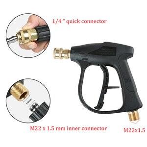 Image 5 - בלחץ גבוה מכונת כביסה מכונית לשטוף אקדח עם 5 חרירים עבור רכב לחץ כוח מנקי M22 x 1.5mm מים רובים מכונית ניקוי כלים
