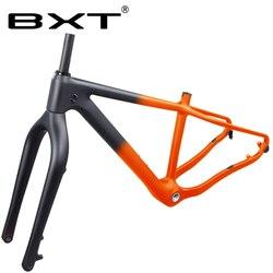 무료 배송 26er 전체 탄소 스노우 지방 자전거 프레임 맞는 최대 4.8 타이어 탄소 자전거 프레임 160mm 디스크 브레이크 BSA 스노우 프레임 세트