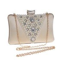 Жемчуг стразы бриллиантовые шипованные женские Роскошная вечерняя сумка клатч кошелек модная сумочка метрол рамка для вечерние банкеты
