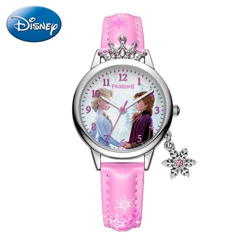 2020 Frozen Ⅱ Girls Princess Beautiful Kids Watch Noble Purple Lovely Pink Pretty Time Children Watches Young Lady Women Clocks