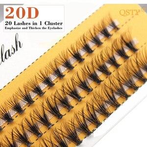 QSTY 20D Professional Makeup I