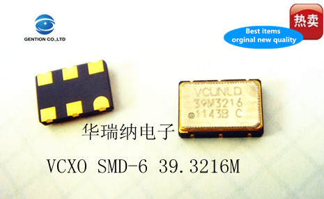 5pcs 100% New And Orginal VCXO 5X7 6-pin 7050 5070 Voltage-controlled Patch Crystal 39.3216M 39.3216MHZ Active