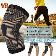 1PC Sports Copper Infused Knee Sleeve Unsex Knee Support Brace Patella Arthritis Leg Support Joint Compression Sleeve