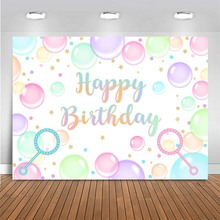 Happy Birthday Backdrop for Photography Kids Baby Colorful Bubble Customized Birthday Party Decoration Banner Background Studio