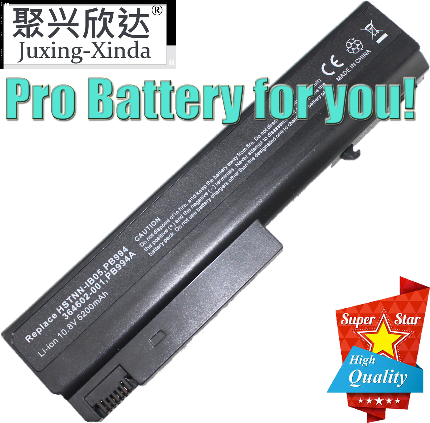 Laptop Battery For <font><b>Hp</b></font> Compaq 6910p <font><b>6510b</b></font> 6515b 6710b 6710s 6715b 6715s NC6100 NC6105 NC6110 NC6115 NC6120 nc6140 nc6200 nx6110 image