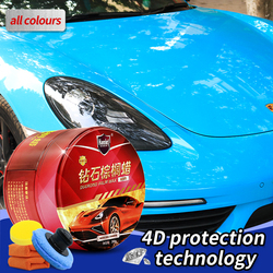 Hamlet 280g car paint repair diamond solid palm car wax car protect general color 180 days long-lasting sealing protective film