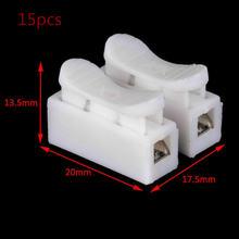 15 шт 20x175x135 мм провод разъема 2 контактный самоблокирующийся