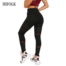 HIFOLK New Mesh Leggings Stitching Hollow Slim Push Up Leggings Fitness Leggings for Women Sporting Workout Leggins Pink Elastic
