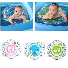 Swimming-Seat-Ring Inflatable Infant Newborn 1PCS Yacht Swim-Lifebuoy-Float Thickened