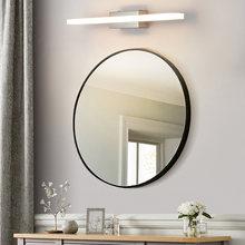 Современные минималистичные светодиодные лампы для зеркал женские