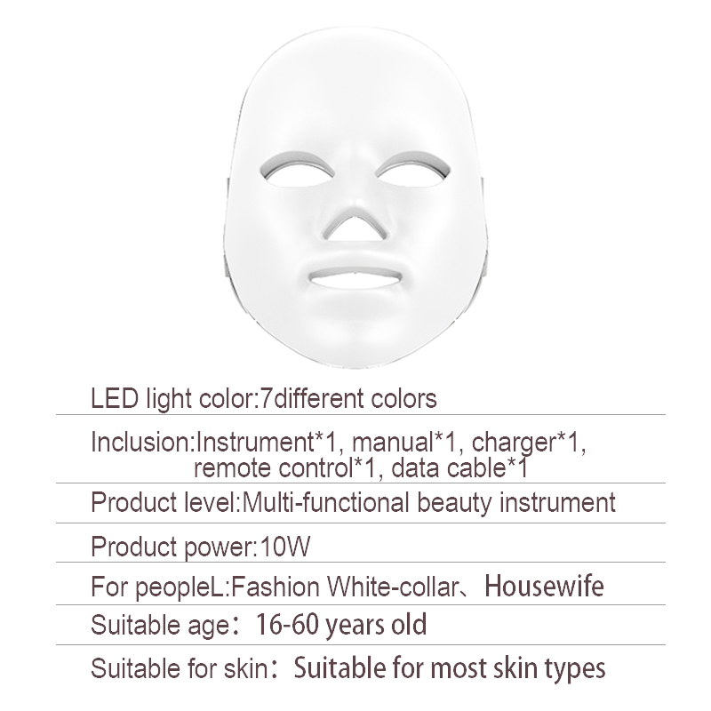 Image 5 - 7 Colours LED Facial Mask Mascara Facial Aesthetics Skin Care Rejuvenation Wrinkle Acne Removal Face Beauty Instrument-in Face Skin Care Tools from Beauty & Health