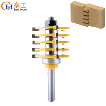 цена на Haowook 8mm Shank 1pc Box Joint Router Bit - Adjustable 5 Blade - 3 Flute For Wood Cutter Tenon Cutter for Woodworking Tools