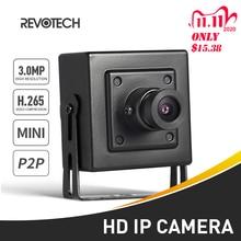 Minicámara IP H.265 HD de 3MP, 1296P/1080P, seguridad de Metal para interiores, ONVIF P2P, sistema de videovigilancia, cámara HD negra