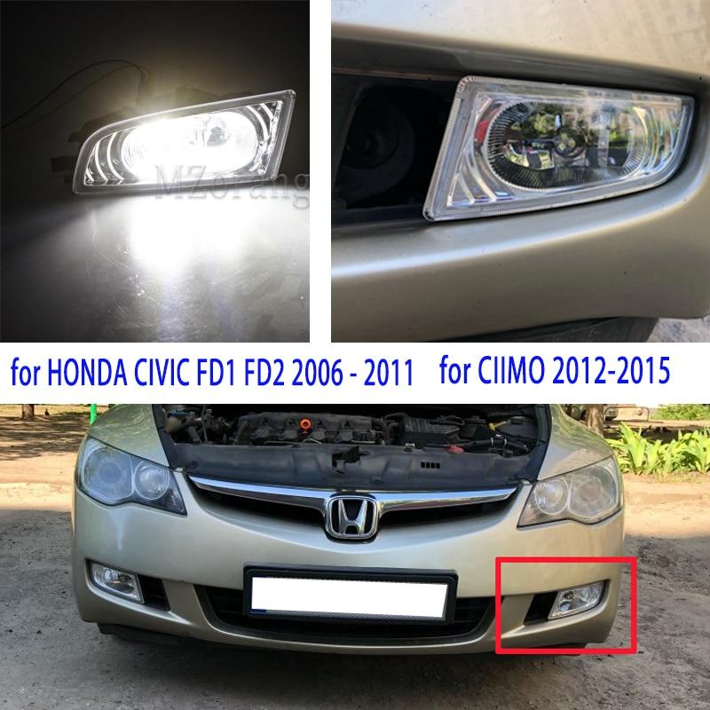Luzes de nevoeiro para honda civic fd1 fd2 2006 2007 2008-2011 amortecedor dianteiro faróis de nevoeiro lâmpada de nevoeiro para ciimo 2012-2015 led halogênio luz de nevoeiro