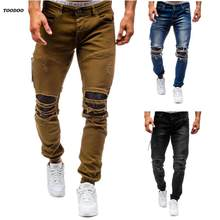 2020 New Slim Cut Classic Men Jeans Destroy Knee hole 100% cotton stretchable fabric fashion man pants Vintage yellow jeans(China)