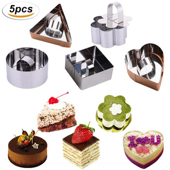 5pcs/pack Mousse Cake Ring Mold Set Stainless Steel Dessert Mousse Mold with Pusher Cooking Rings For Fluffy Pancakes Rice Salad