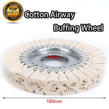 Полировальное колесо для дыхательных путей из хлопка 180 мм