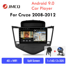 Car-Radio Multimedia Chevrolet Cruze Navigaion CANBUS Android-9 Video-Player Split-Screen
