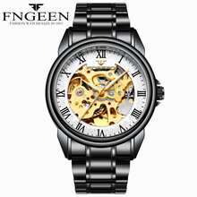 Men Watches Automatic Mechanical Watch Male Tourbillon Clock  Fashion Skeleton Top Brand Wristwatch Relogio Masculino