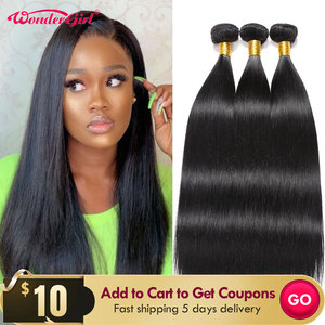 Straight Bundles Brazilian Weave Bundles 3/4 Pieces Remy Human Hair Bundles Straight Human Hair Extensions Wondergirl Hair