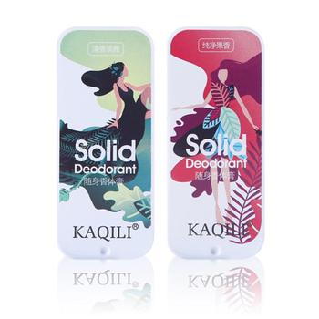 Portable Solid Balm Long Lasting Natural Fragrance Light Fragrance Solid Perfume Alcohol-free Deodorant Scented TSLM2