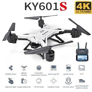 Image 2 - Yeni varış GPS Drone Quadcopter 2000 metre kontrol mesafesi RC helikopter Drone ile 5G 4K HD kamera katlanabilir KY601G KY601S