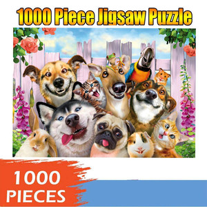 1000 Jigsaw Puzzle Holiday Gif