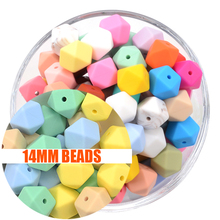 17mm Regualr Silicone Beads BPA Free Food Grade Baby Teething Beads For