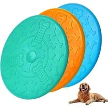 Летающий диск развивающая игрушка натуральный каучук Диаметр 18 см игрушка идеальный дисковая игрушка для дрессировки собак метания Поймат...