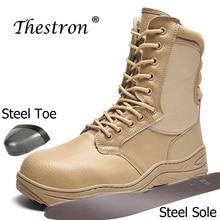Fashion Combat Boots Steel Toe Anti-slip Anti-smashing Wilderness Survival Military Men Work Shoes
