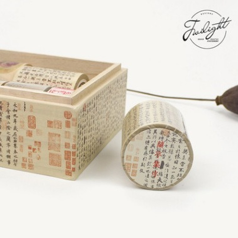 1pc Twilight City Japanese Sticker Tape Decorative Hand Account DIY Chinese Style Masking Tape Washi Boutique Decorative Tape