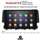 Hizpo Android 9.0 Ca...