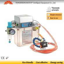 CE Electric coolant pump oil mist BPV sprayer metalworking cooling CNC engraving router cooler 2L 1 hose timer COMPACT