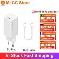 Xiaomi-cargador GaN Tech de 65W, adaptador de cargador de ordenador portátil tipo C, versión Global, puerto USB más pequeño para teléfono inteligente, dispositivo y tableta