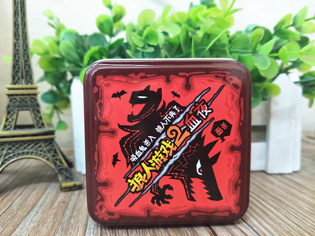 Play Creative Iron Box Werewolf Game 2 Blood Night Table Game Card With Number Card