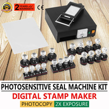 цена на HT-A600 Photosensitive Seal Machine Portrait Flash Stamp Machine Auto-inking Kit Stamping Making high technology equipment