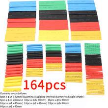164/328 pces conjunto polyolefin shrinking sortidas tubo do psiquiatra de calor fio cabo isolado sleeving tubulação mão ferramentas kit