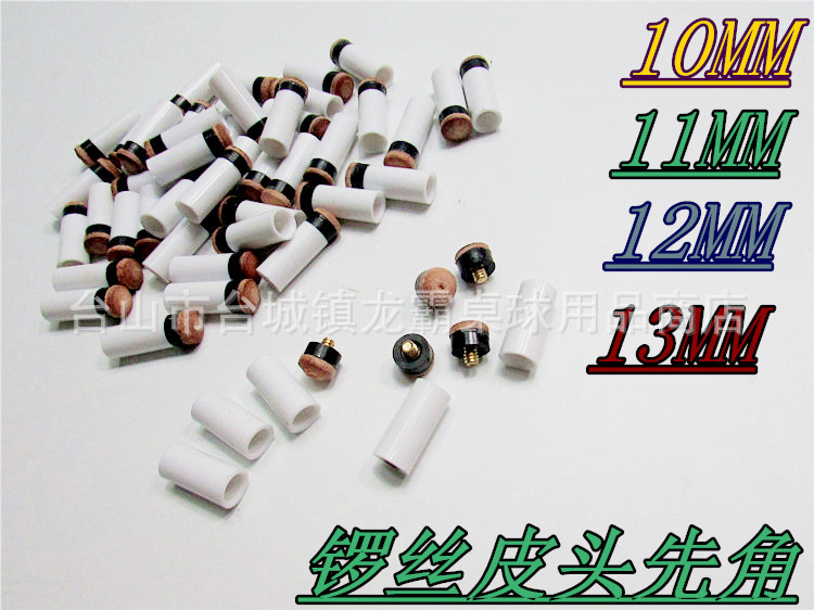 Billiard Cue Gong Wire Leather Tip First Angle Nine Clubs First Angle Long Explosion-Proof First Angle Billiards Supplies Access
