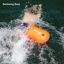 Утолщенный плавательный буй одиночный ПВХ подушка безопасности плавательный спасательный буй водонепроницаемый надувной плавательный дрейфующий мешок