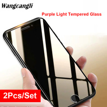 2 pieces / each set of glass protective film eye protection anti-blue light for iPhone7 8 HD screen protector transparent hard glass film for iPhone8 7 9H full screen tempered glass film full coverage protection 3d screen for apple 7 hd carbon premium tempered glass film for iphone7 movie protection screen