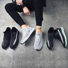2020 Spring New Model Mens Sports Shoes Breathable Flying Woven 4D Lightweight Youth Running Men