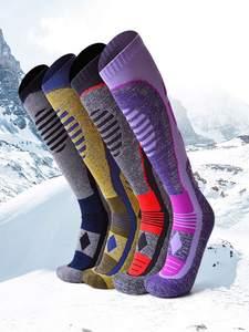 Sports-Socks Long Women Snow Hiking Durable Warm Winter Cotton Ski Kids