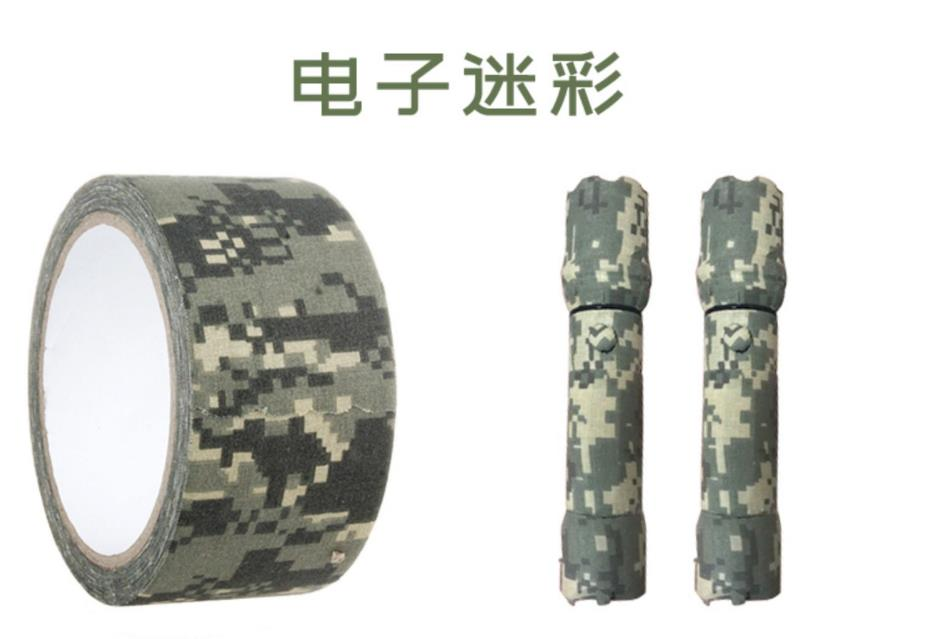 ²DealConcealed-Use Webbing Adhesive-Tape-Cloth Binding-Packaging Outdoor-Equipment 5cm Non-Slip