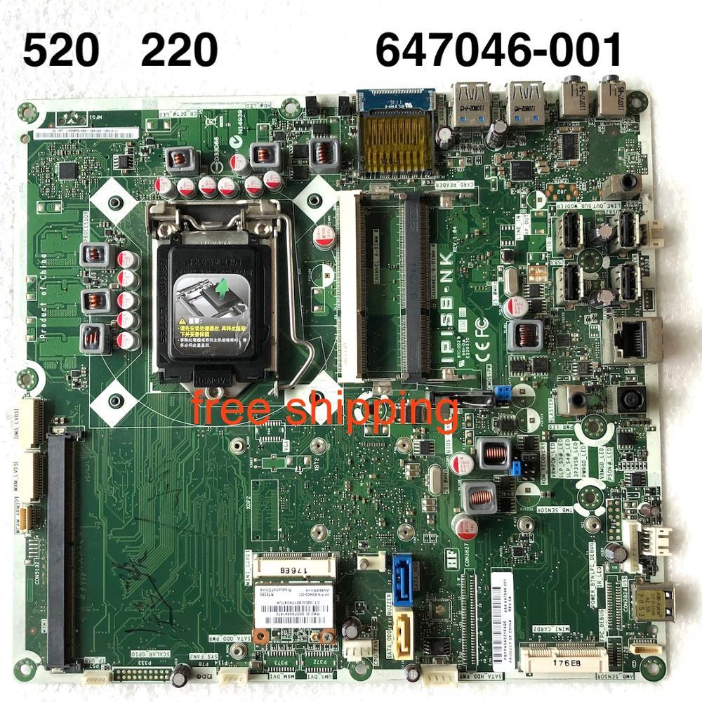 647046-001 подходит для HP TouchSmart 520 220 материнская плата AIO IPISB-NK REV: 1,04 LGA1155 материнская плата 100% протестирована полностью